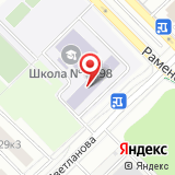 Московская международная школа