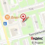 ООО РЕМТАИКС