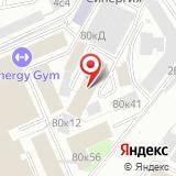 ООО РОЙЛКОМ