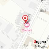 ООО ТрансКаргоСервис