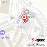 Фабс Рефриджирейшн