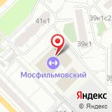 На Мосфильмовской