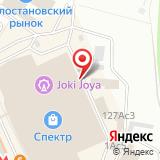 Магазин посуды и бытовой техники на Новоясеневском проспекте