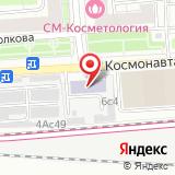 Проектно-конструкторское бюро по пути и путевым машинам