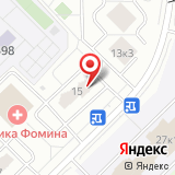 Центр АРД