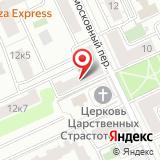 ООО МСМ ГРУПП