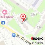 Магазин канцелярии и игрушек на ул. Островитянова, 21а