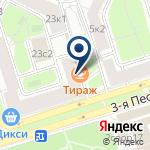Компания Московский авиамодельный клуб на карте
