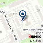 Компания Центральное экспертно-криминалистическое таможенное управление г. Москвы на карте