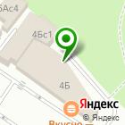 Местоположение компании АРК Комфорт