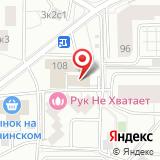 Шиномонтажная мастерская на Ленинском проспекте
