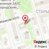 Главное Управление Пенсионного фонда РФ №5 г. Москвы и Московской области