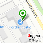 Местоположение компании Сеть станций авторазбора