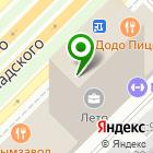 Местоположение компании Эко-экспорт