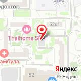 ООО Восход