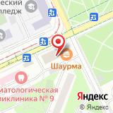 ООО Локомотив Ремонт-Сервис