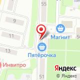 Магазин печатной продукции на ул. Ленина, 53
