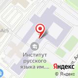 ООО Мир русских учебников