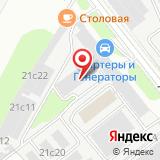 ООО Алтек Трейд