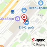 Шиномонтажная мастерская на Ленинском проспекте, 99