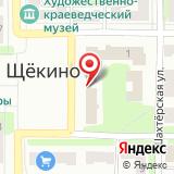 Администрация муниципального образования Щёкинский район