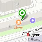 Местоположение компании Магазин фастфудной продукции