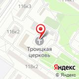 Храм Троицы Живоначальной в Коньково
