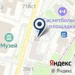 Компания Инженерная служба района Коптево, ГУ на карте