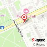 Адвокатский кабинет Кудрявцева В.А.
