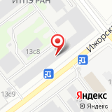 Объединенный институт высоких температур РАН