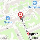 Магазин бижутерии на Новопетровской