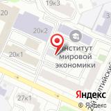 Объединенный ведомственный Архив Московской городской радиотрансляционной сети