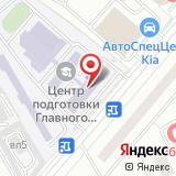 Шиномонтажная мастерская на Клязьминской