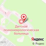 Московская областная психоневрологическая больница для детей с поражением ЦНС и нарушением психики