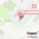 Средняя общеобразовательная школа №1159