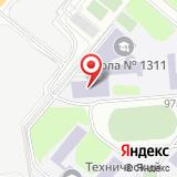 Центр образования №1311