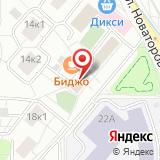 Совет ветеранов войны и труда Обручевского района