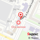 ООО Квалитет-Стандарт