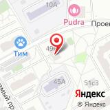 Продуктовый магазин на Ангарской