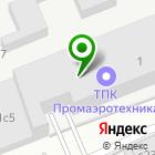 Местоположение компании Велес