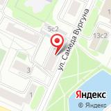 2-я Московская областная коллегия адвокатов