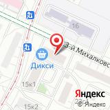 Магазин косметики и кожгалантереи в Михалковском 3-м переулке