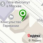 Местоположение компании Vem Motors