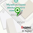 Местоположение компании Курьер-М