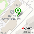 Местоположение компании Строй Транс Снаб