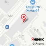 ООО МОССВАРКА