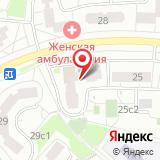 ООО АСТА