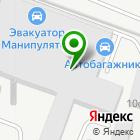 Местоположение компании АльянсУпак