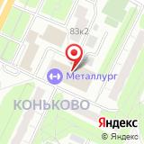 Черная жемчужина Москва