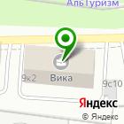 Местоположение компании ДОБУС
